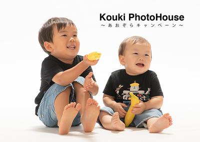 青空キャンペーン2.jpg